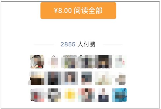 微信图片_20201019135505.png